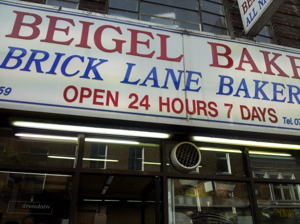 Beigel Bake Brick Lane