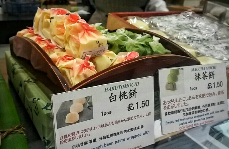 Minamoto Japanese desserts London