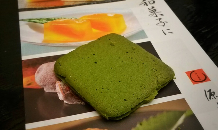 matcha green tea cafe London