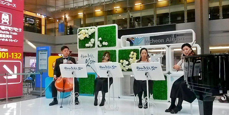 Incheon Airport Live Music Performance