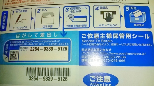 Returning Pocket Wifi Japan Information