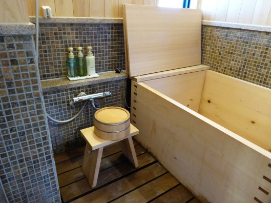 Japanese Ryokan Ensuite Bathroom Nara