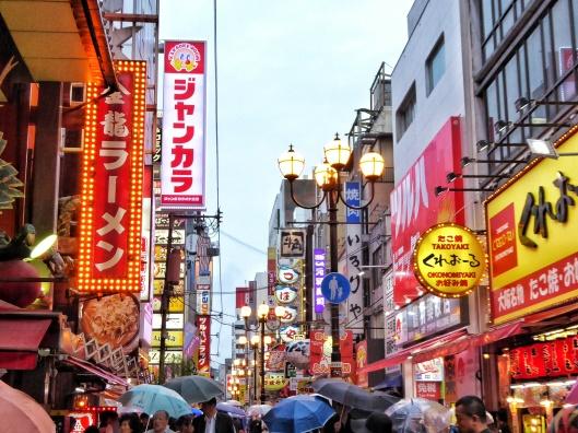 travel advice Osaka Japan
