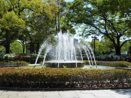 Hiroshima Peace Park Fountain