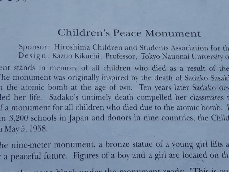 Children's Peace Monument Hiroshima