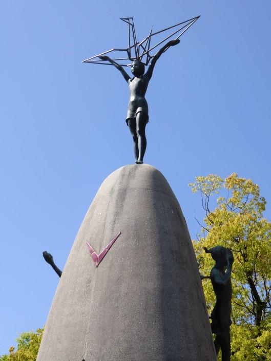 Children's Peace Memorial Monument Hiroshima