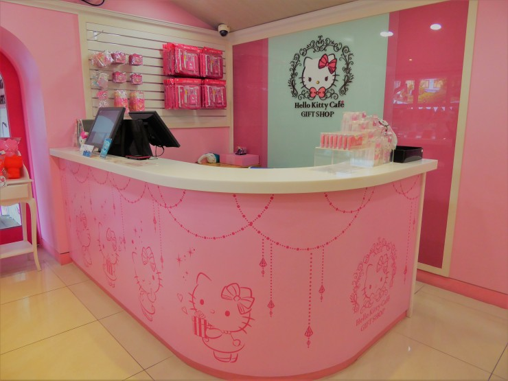 Hello Kitty gift shop South Korea