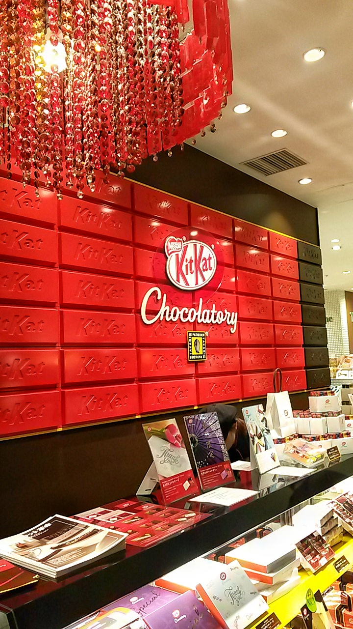 Kit Kat shops Japan