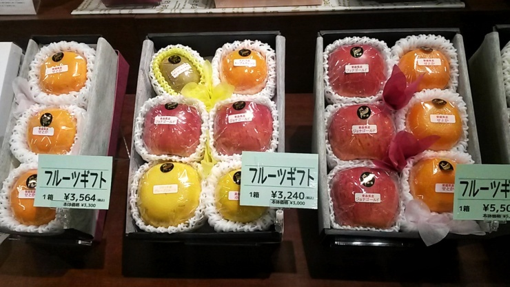 gift wrapped fruit Japan