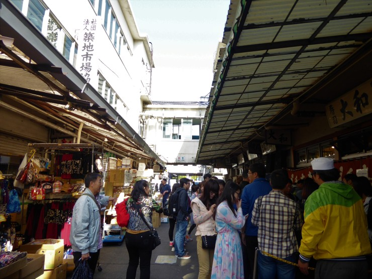 Tsukiji fish market restaurant Tokyo
