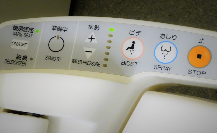 Japanese toilet functions buttons