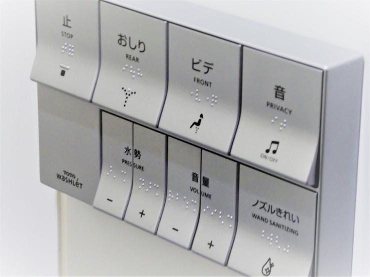 fancy toilets Japan