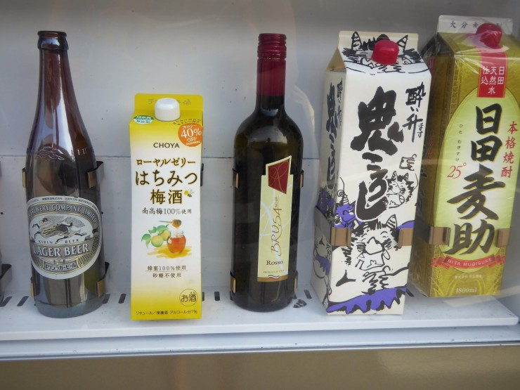 alcohol vending machine Japan