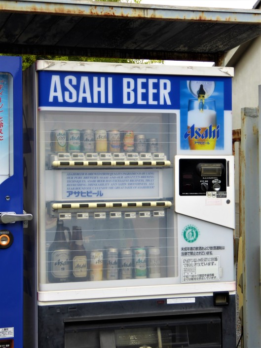 Asahi Beer Vending Machine Japan