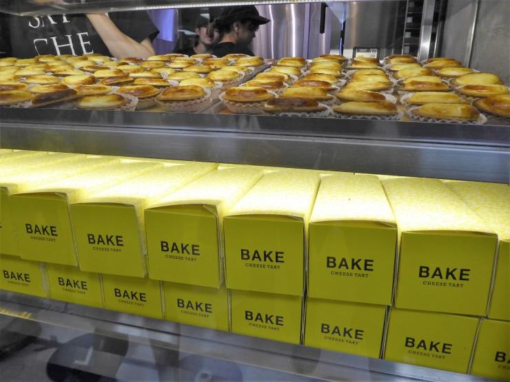 Baked Cheese Tart Tokyo