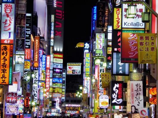 Kabukitcho Tokyo