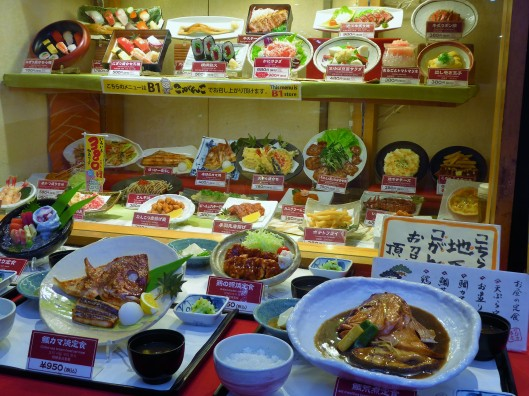 plastic food models Japan