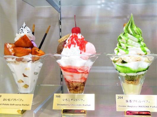 plastic parfait desserts Japan