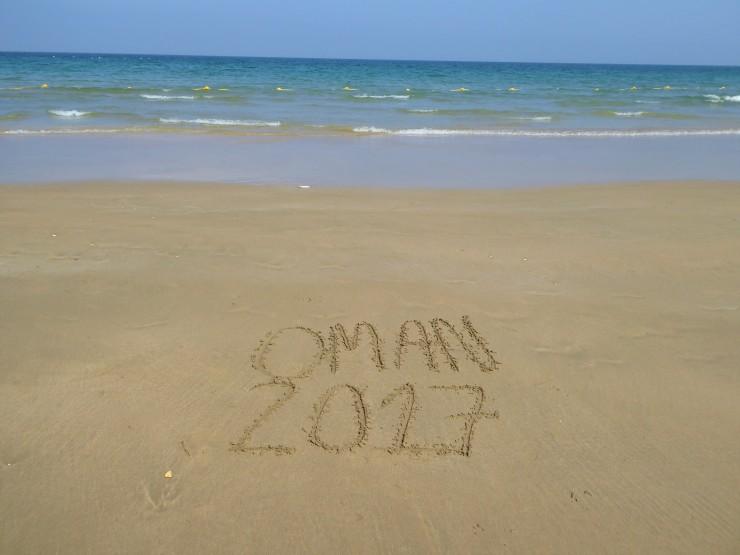 Oman hotel travel blog