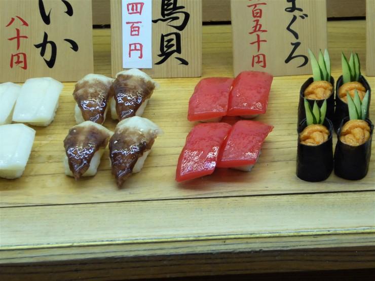 plastic sushi Japan