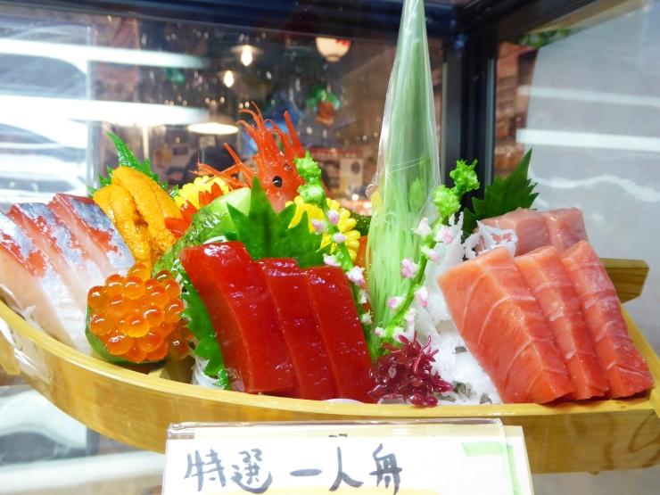 plastic sashimi Japan