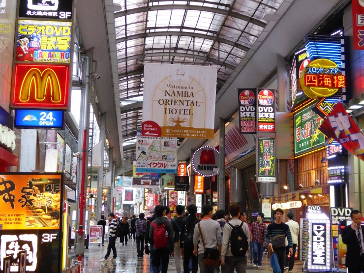 Osaka travel blog guide
