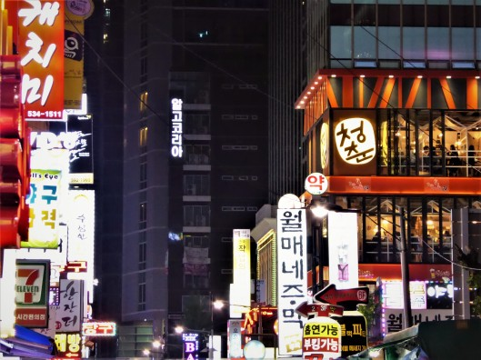 travel blog guide Seoul