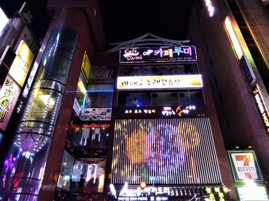 Gangnam Seoul nightlife