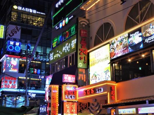 Gangnam travel blog