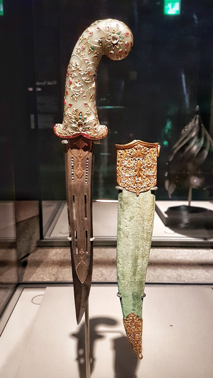 Sword Museum of Islamic Art
