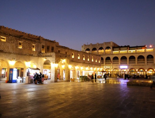 Doha Qatar Souks