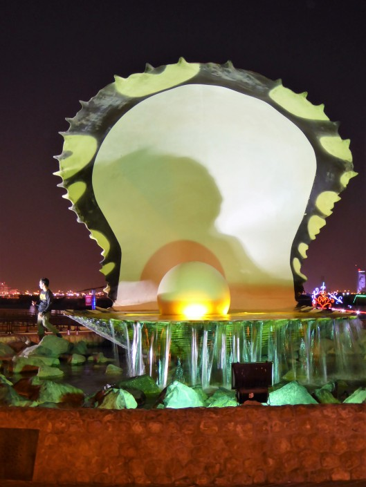 Pearl Monument Qatar